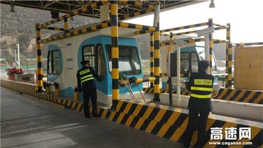 甘肃:庆城所多举措持续推进路域环境整治工作常态化