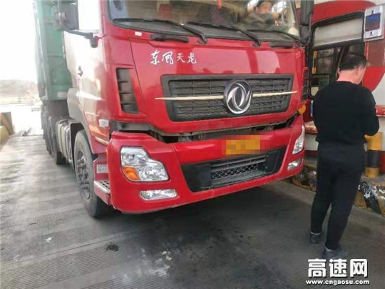 """甘肃高速景泰所营盘水收费站成功查验假绿通""""化肥""""车辆"""