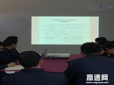 广西玉林高速公路管理处博白大队组织开展扫黑除恶专项斗争应知应会知识学习