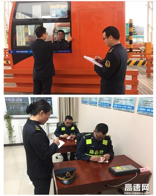 陕西高速集团西略分公司茶镇收费站春训活动创新求变重实效