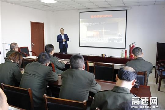 河北:石安高速磁县站组织开展消防安全知识培训讲座
