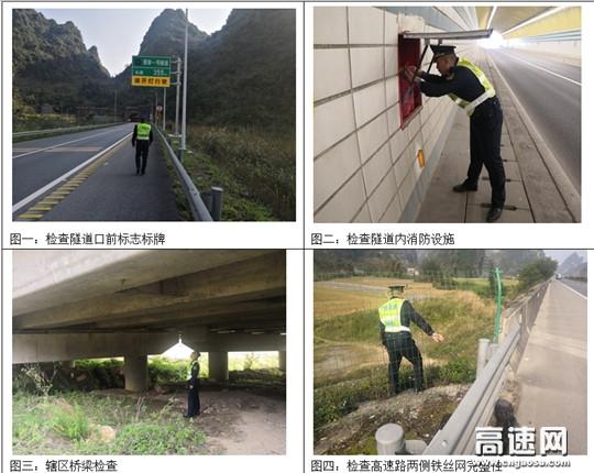 广西南宁高速公路管理处上林路政执法大队积极开展高速公路交通安全隐患大排查大整治工作