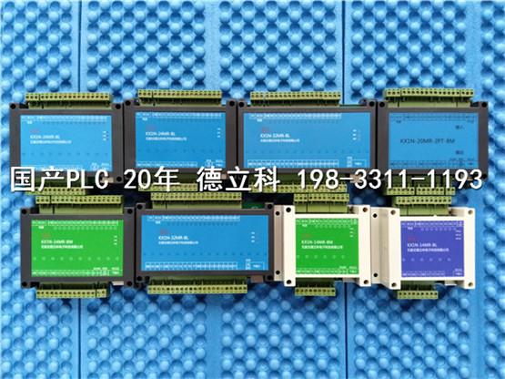 鸡西PLC总代理_微型PLC厂家