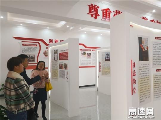 江西:安福公路分局组织参观王斌创新劳模工作室