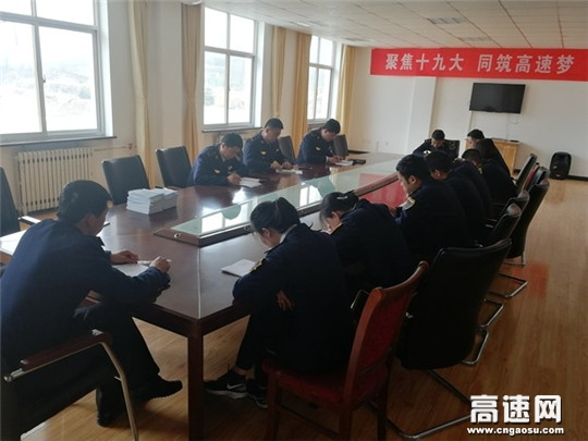 """甘肃:庆城所老城收费站积极开展""""信访宣传周"""" 学习宣传活动"""