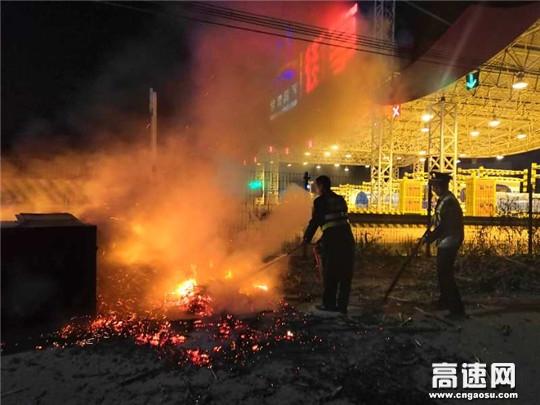 甘肃天水宝天高速街亭收费站职工协助当地村民扑灭大火