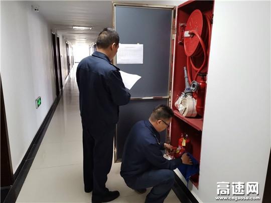 陕西高速汉川分公司石门应急救援中队强基固本加强内部安全管理