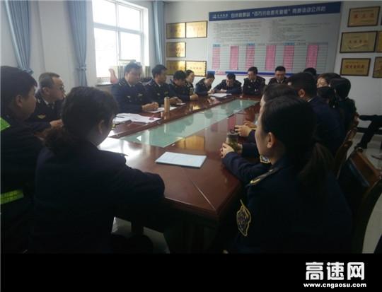 甘肃泾川所白水收费站组织学习港珠澳大桥建设者先进事迹