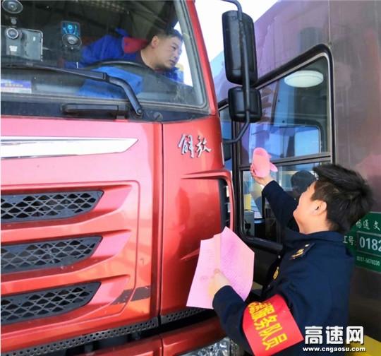"""河北高速沧廊(京沪)处孟村西收费站""""雷锋月""""志愿者行动"""