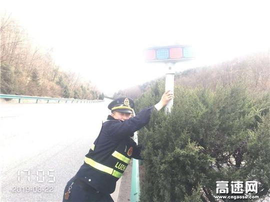 """陕西高速黄陵路政开展""""清明祭祖""""交通设施安全隐患排查"""