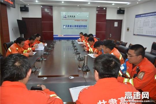 甘肃高速公路天水清障救援二大队组织学习港珠澳大桥建设者先进事迹