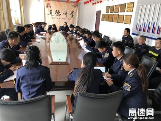 甘肃庆城所合水站召开春训及业务培训业务培训会议