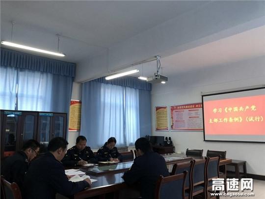 甘肃古浪路政执法所党支部开展3月份主题党日活动