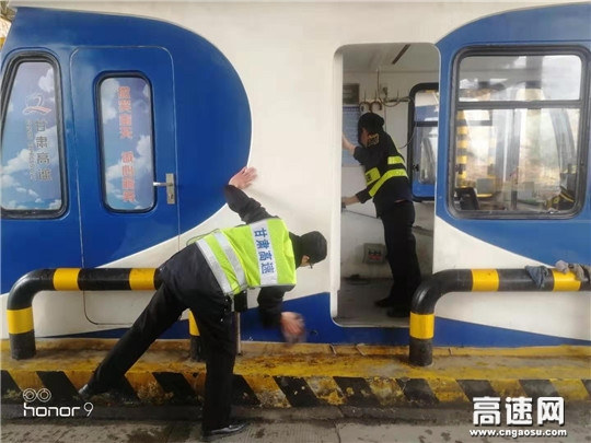 甘肃宝天高速东岔主线收费站开展路域环境整治活动