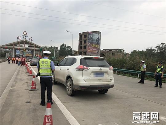 广西高速玉林处博白路政大队联合多部门开展节前防堵保畅应急演练
