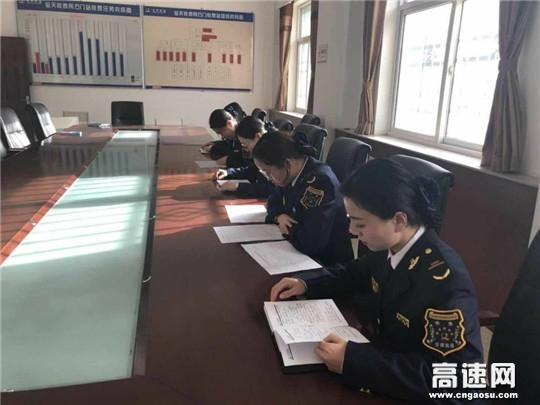 甘肃:宝天高速石门收费站开展2019年女职工维权行动月活动