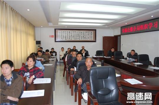 """江西:安福公路分局积极推动""""宪法进万家""""宣传学习"""