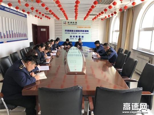 甘肃:庆城所合水站开展女职工维权活动
