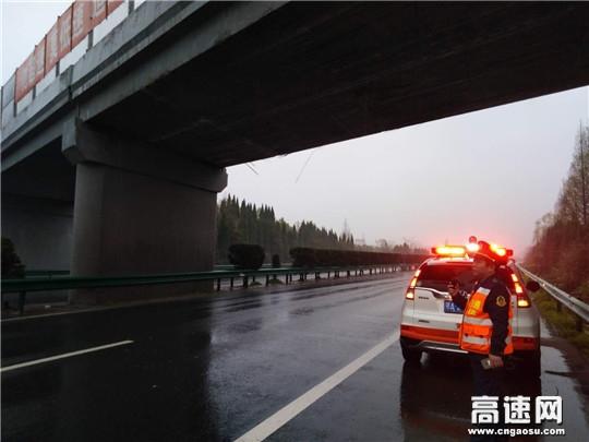 湖北高速路政黄黄支队深入开展安全隐患整治活动