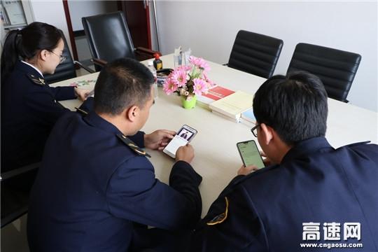 """甘肃:庆城所利用""""学习强国""""平台掀起学习热潮"""