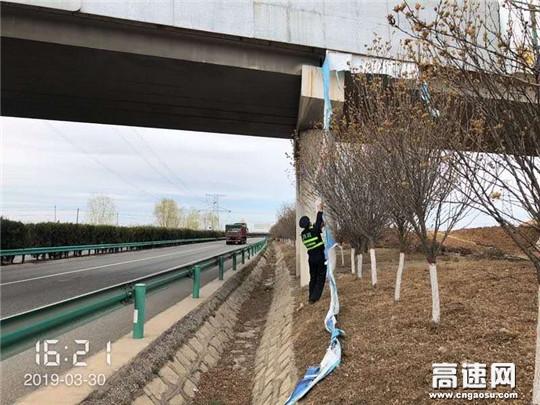"""陕西高速黄陵路政中队提前部署""""清明节""""保畅工作"""