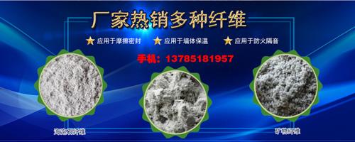 山东吸附剂用水镁石纤维水镁石粉性价比最高