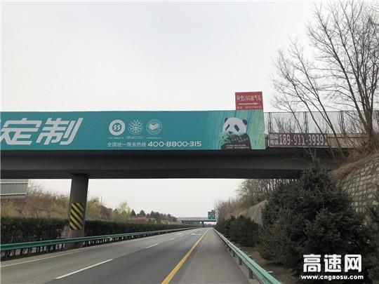 陕西高速黄陵路政拆除非法设立广告牌净化路域环境