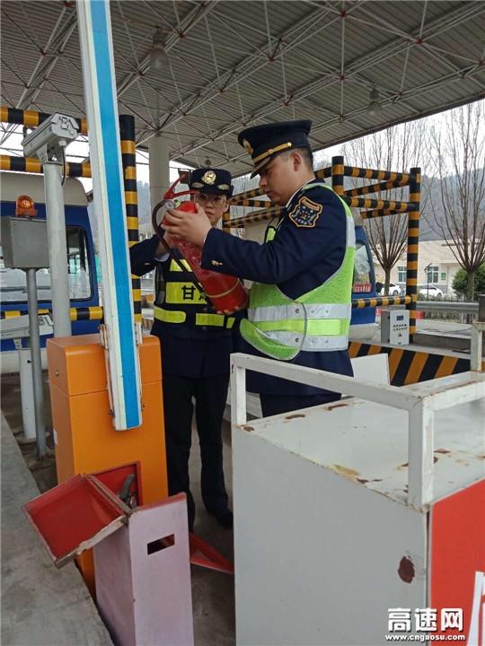 甘肃:宝天高速石门收费站开展清明节前安全检查工作