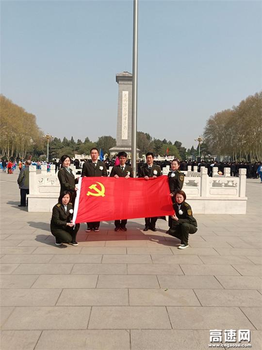 """河北高速石安处栾城东收费站组织""""清明节""""祭英烈活动"""