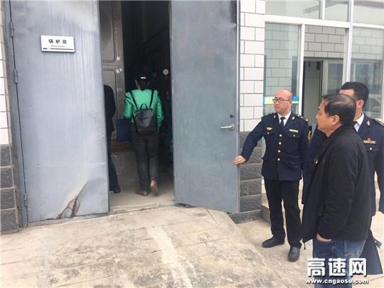 甘肃庆阳市生态环境局莅临庆城收费所进行环保检查工作