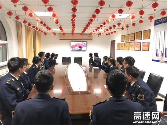 甘肃庆城所合水站2019折春训工作开展情况