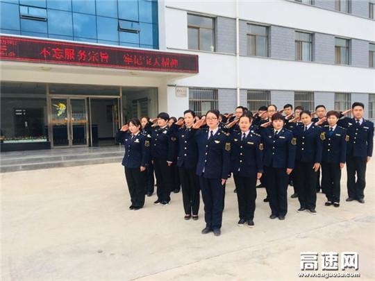 甘肃:宝天高速公路收费所街亭收费站召开第一季度工作会议