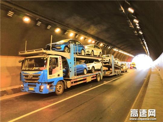甘肃宝天高速麦积山隧道管理站清明节假日期间保通保畅保安全