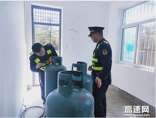 """陕西高速集团西略分公司西乡管理所沙河收费站""""三举措""""做好春季安全生产工作"""