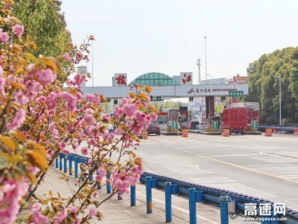 湖北楚天高速枝江所建成于1995年9月28日,位于湖北省枝江市仙女镇,东抵荆州,西达宜昌,滨临万里长江,紧邻汉宜铁路,与318国道、枝当一级公路守望相连。