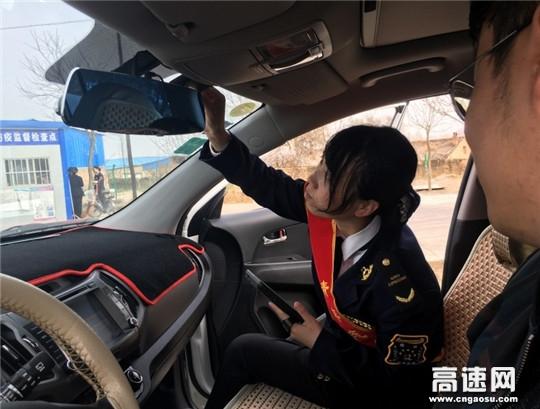 甘肃庆城所驿马收费站24小时不停歇促进ETC宣传力度