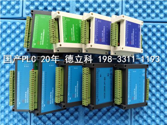 西安国产PLC厂家,造纸机械用PLC,西安PLC价格