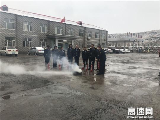 内蒙古公路土贵乌拉收费所组织员工开展消防灭火实操演练活动