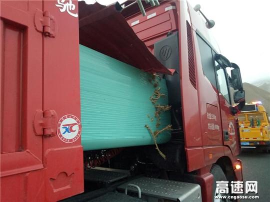 甘肃省高速公路武威清障救援大队紧急处理连霍高速乌鞘岭半挂车事故