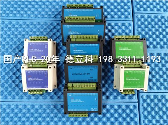 淮南称重设备用PLC_国产PLC品牌厂家