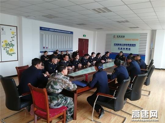 甘肃庆城所老城站开展2019年全民国家安全教育日普法宣传活动