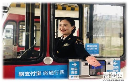 甘肃省宝天高速收费所全力做好陇商大会保通保畅行动