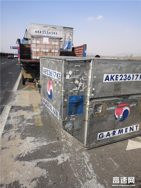 高速路上惊现大型铁箱巡查人员及时处置保畅通