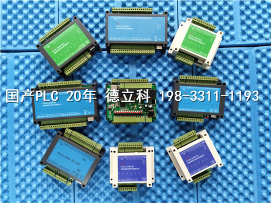 郴州PLC总经销_小型plc代理商