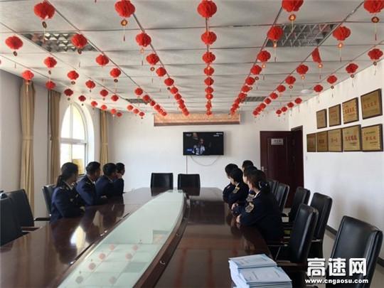 甘肃庆城所合水站组织职工观看《间谍罪名的背后》