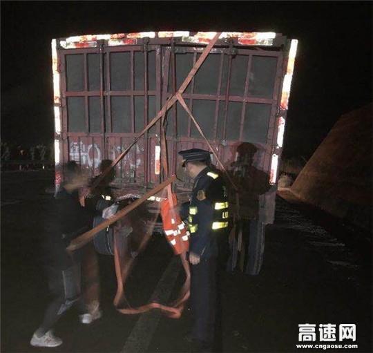 陕西高速黄陵路政帮助货车司机固定捆绑货物的绳子