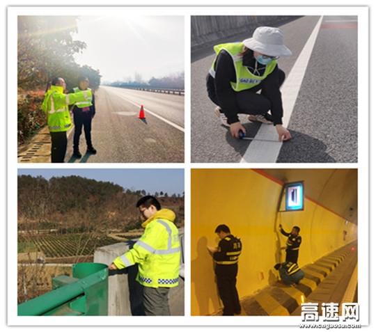 """陕西高速集团西略分公司西乡管理所多举措推进""""平安道路""""建设"""
