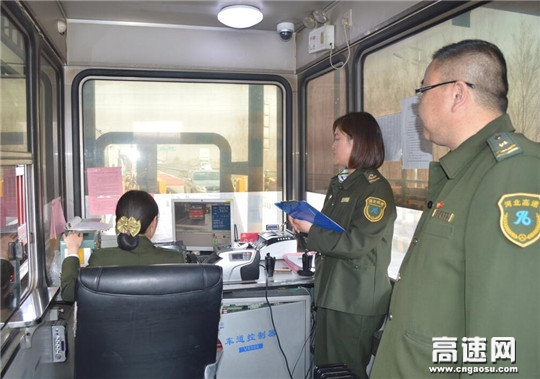 河北沧廊(京沪)高速姚官屯收费站开展收费业务技能大比武活动