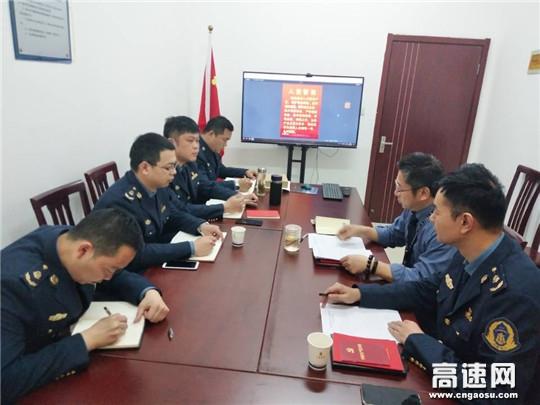 湖北高速武黄路政支队三、七大队党支部联合召开4月份主题党日活动
