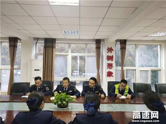 甘肃:宝天高速东岔主线站切实开展女职工维权宣传活动